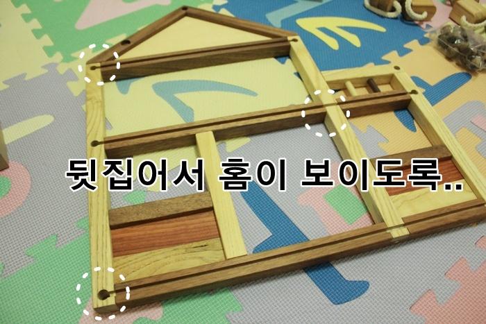 11af0515b65e 게시판-돌하우스 원목교구 - 숲소리 하얀물개 놀이하우스(플레이하우스)