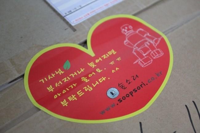 게시판-원목장난감 원목완구 - 유아블럭 낚시놀이 숲소리 a082f96baca